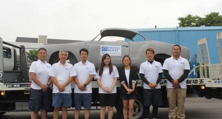 パシフィックブラスト東海の名古屋ノスタルジーカーフェスティバル出展サポート