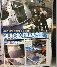 弊社が本日発売の雑誌「Option」の8月号に掲載されました。